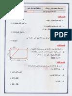 Math4am Wadifa Janvier