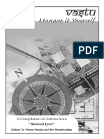 Vastu_manage_it_yourself.pdf