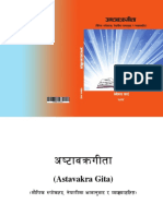 Astavakra Gita Nepali