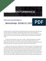 PS范文(经济学专业)(1)
