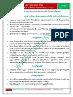 Tnpsc vao basics of village administration notes in tamil pdf 2016_part 1.pdf