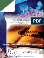 BARAKAAT-E-RAMZAN.pdf
