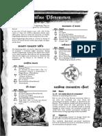 06 Random Happenings.pdf