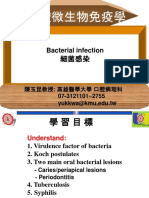 002 Bacterial Infection