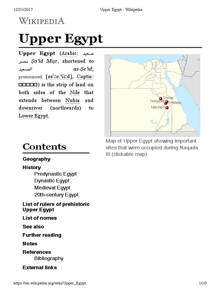 Upper Egypt Ancient Egypt Egypt