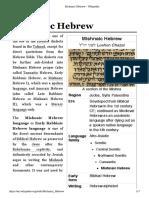 Mishnaic Hebrew .pdf