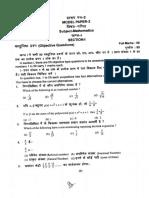 Mathematics Model Paper 2 20171211