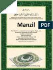Manzil (Cures From Quran) - by Shah Waliullah Dehlawi and Muhammad Zakriya