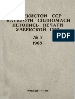 7.1968.PDF.ocr Letopispechati