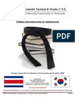 TKD Manual Proceso Actualizado 2014