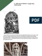 Durga Puja History