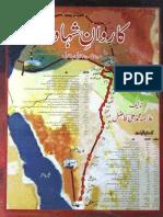 Karwan e Shahadat.pdf