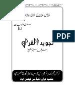 TajveedulQuran.pdf