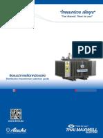 Distribution Transformer Selection Guide