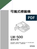 LW500_UG