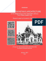 THE KAZAKHSTAN'S ARCHITECTURE of the Beginning of the Twentieth century beginning (THE FORMS SUMMATION) / Research paper by Konstantin I.SAMOILOV. – The Thematic brochures series