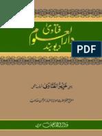 Fatawa Darul Uloom Deoband by Mufti Aziz Ur Rahman Usmani 7 of 13