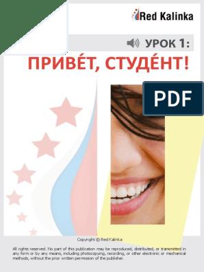 Red Kalinka Pdf