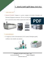 Company Profile Final