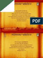 Upanishad Ganga - Episode 38(1).pdf