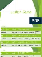 English Game教學PPT1208