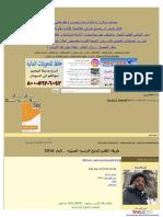 Sudaneseonline Com