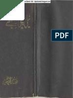 Telepathy by Pir Sahib.pdf