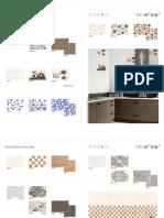 New Design Catalogue (1)