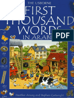 First 1000 Words in Arabic_text