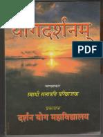 + 01_Yogdarshan-_Swami SatyaPati_Rozad.pdf
