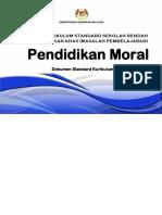 26 Dskp Kssr Pendidikan Khas Semakan 2017 Masalah Pembelajaran Pendidikan Moral Tahun 2