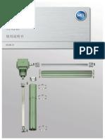 5.8 在线滤油机Filtro de aceite en línea.pdf