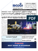 Myanma Alinn Daily_ 26 December 2017 Newpapers.pdf
