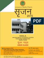 Hindi Book 1