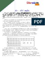 bianmadeyishu022.pdf