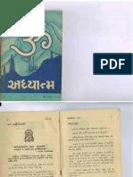 1979-10.pdf