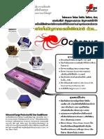 Brochure Octopus S-600A S-600L