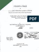 paniniya_shiksha.pdf