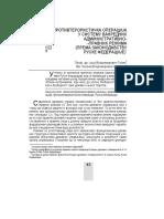 10. Protivteroristicke Operacije u Ruskoj Federaciji, J. Golik