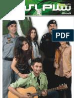 Salam Pakistan-August 2010