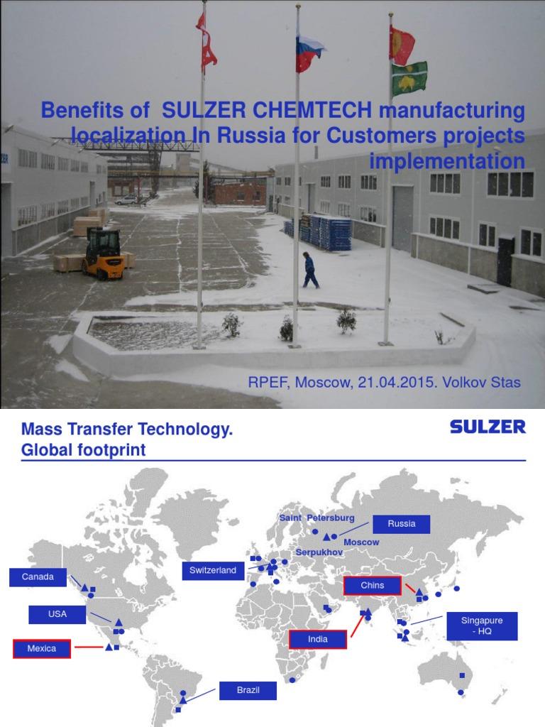 Rpef2015 Sulzer Chemtech Stas Volkov Eng | Mechanical Engineering