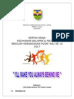 Kertas Kerja Sukan Sekolah 2015