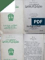 Pulippani Siddha Vaidyam-telugu