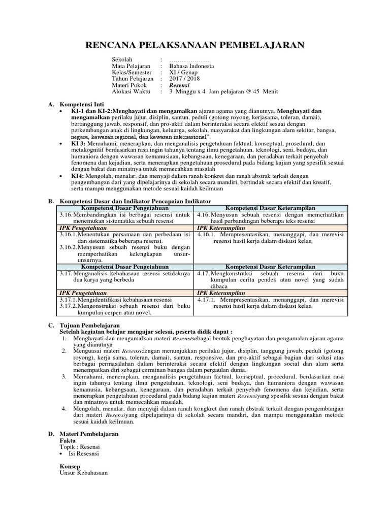 Police Officer Resume Cover Letter Template Resume Cover Letter ...