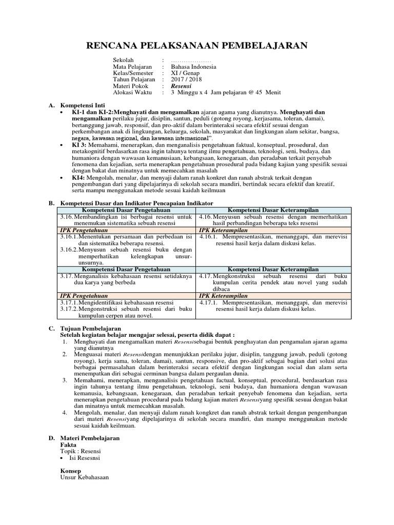 Police Officer Resume Cover Letter Template Resume Cover Letter ...