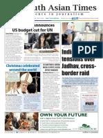 Vol.10 Issue 35 December 30, 2017- January 5, 2018
