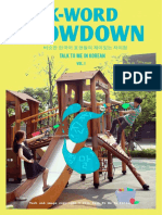 K Word Showdown Volume 1 PDF