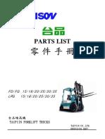 249141686-Artison-Parts-List.pdf