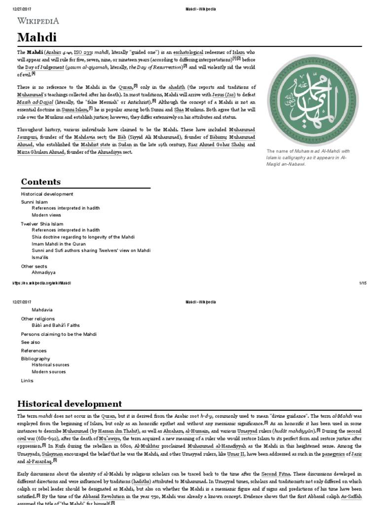 Mahdi - Wikipedia | Shia Islam | Messiah