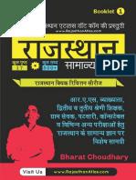 Rajasthan gk one liner Naresh Sharma.pdf